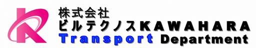 株式会社ビルテクノスKAWAHARA